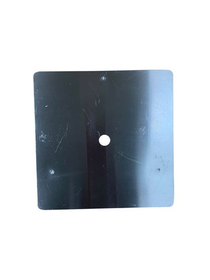 Picture of Cover plate, B251